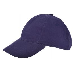 Kinder brushed promo cap navy 1750